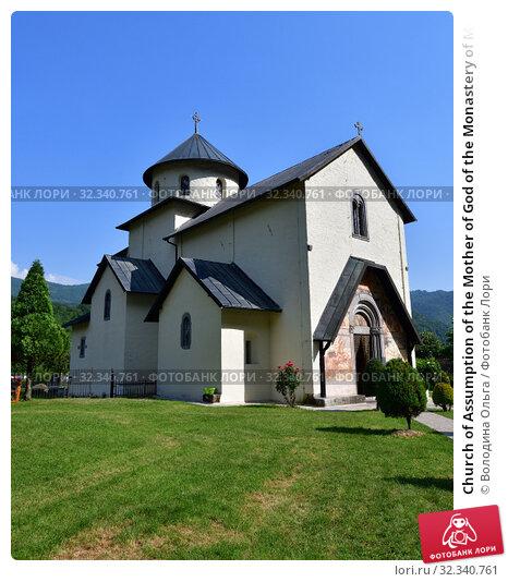 Church of Assumption of the Mother of God of the Monastery of Moraca Montenegro (2019 год). Стоковое фото, фотограф Володина Ольга / Фотобанк Лори