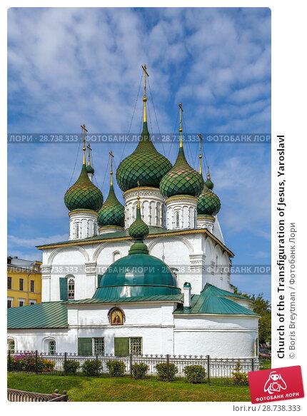 Купить «Church of the Transfiguration of Jesus, Yaroslavl», фото № 28738333, снято 18 августа 2017 г. (c) Boris Breytman / Фотобанк Лори