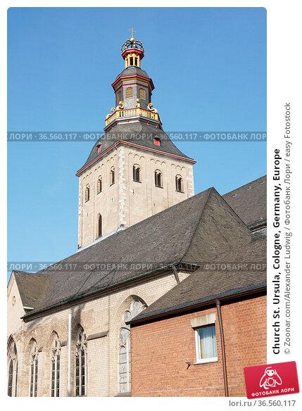 Church St. Ursula, Cologne, Germany, Europe. Стоковое фото, фотограф Zoonar.com/Alexander Ludwig / easy Fotostock / Фотобанк Лори