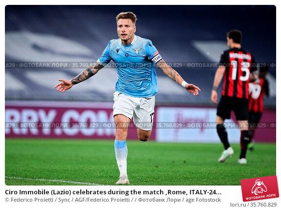 Ciro Immobile (Lazio) celebrates during the match ,Rome, ITALY-24... Редакционное фото, фотограф Federico Proietti / Sync / AGF/Federico Proietti / / age Fotostock / Фотобанк Лори