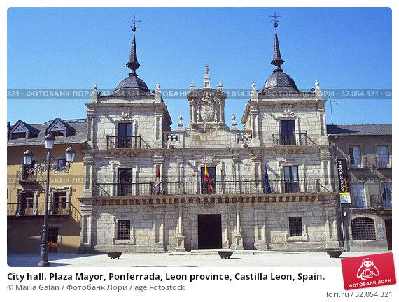 City hall. Plaza Mayor, Ponferrada, Leon province, Castilla Leon, Spain. Стоковое фото, фотограф María Galán / age Fotostock / Фотобанк Лори