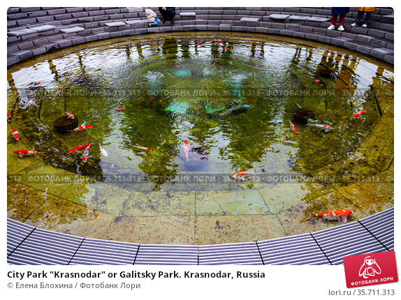 "City Park ""Krasnodar"" or Galitsky Park. Krasnodar, Russia. Редакционное фото, фотограф Елена Блохина / Фотобанк Лори"