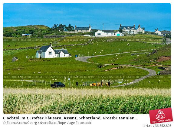 Clachtoll mit Crofter Häusern, Assynt, Schottland, Grossbritannien... Стоковое фото, фотограф Zoonar.com/Georg / age Fotostock / Фотобанк Лори