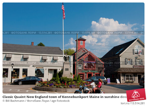 a new england town the first 9780393954593 our cheapest price for a new england town : the first hundred years : dedham, massachusetts, is $001 free shipping on all orders over $3500.