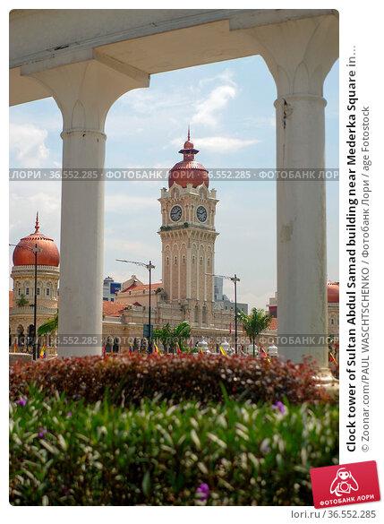 Clock tower of Sultan Abdul Samad building near Mederka Square in... Стоковое фото, фотограф Zoonar.com/PAUL WASCHTSCHENKO / age Fotostock / Фотобанк Лори