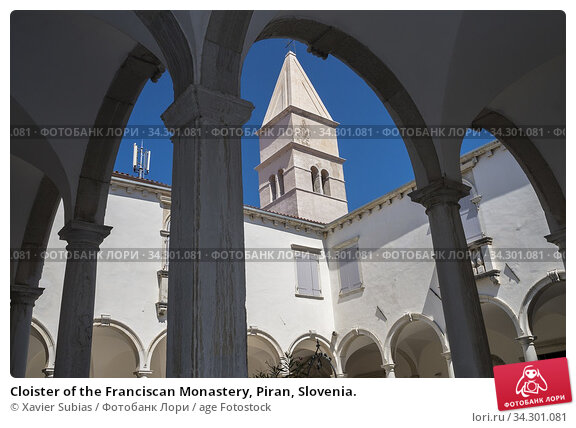 Cloister of the Franciscan Monastery, Piran, Slovenia. Стоковое фото, фотограф Xavier Subias / age Fotostock / Фотобанк Лори