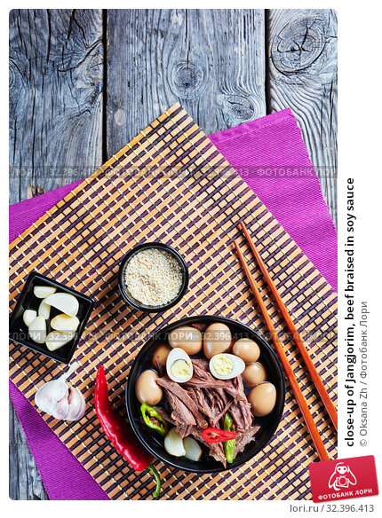 Купить «close-up of Jangjorim, beef braised in soy sauce», фото № 32396413, снято 9 сентября 2019 г. (c) Oksana Zh / Фотобанк Лори
