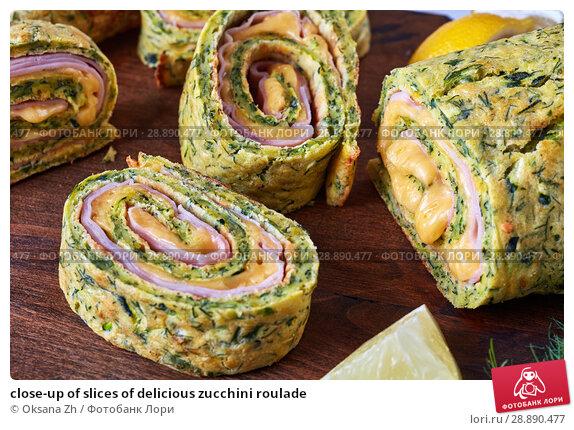 Купить «close-up of slices of delicious zucchini roulade», фото № 28890477, снято 23 июля 2018 г. (c) Oksana Zh / Фотобанк Лори