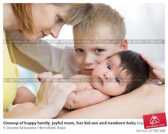 Купить «Closeup of happy family. Joyful mom, her kid son and newborn baby together», фото № 27357269, снято 8 ноября 2017 г. (c) Оксана Кузьмина / Фотобанк Лори