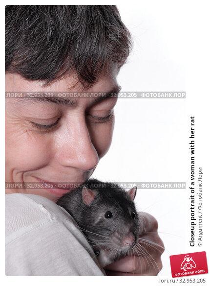 Closeup portrait of a woman with her rat. Стоковое фото, фотограф Argument / Фотобанк Лори