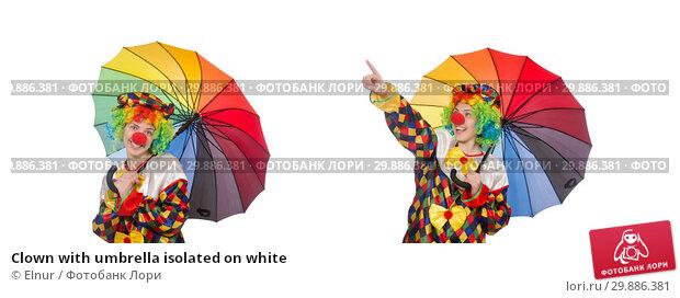 Купить «Clown with umbrella isolated on white», фото № 29886381, снято 13 мая 2015 г. (c) Elnur / Фотобанк Лори