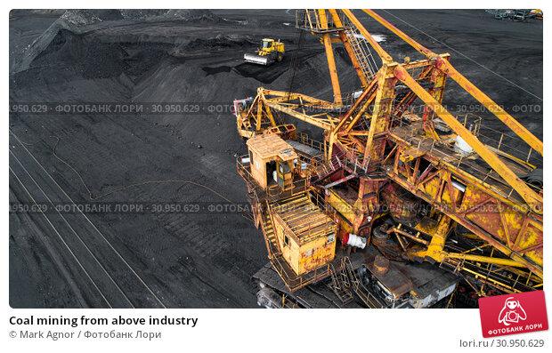 Купить «Coal mining from above industry», фото № 30950629, снято 7 июня 2019 г. (c) Mark Agnor / Фотобанк Лори