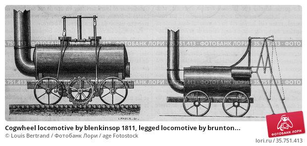 Cogwheel locomotive by blenkinsop 1811, legged locomotive by brunton... (2009 год). Редакционное фото, фотограф Louis Bertrand / age Fotostock / Фотобанк Лори
