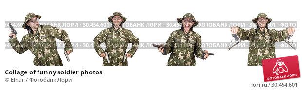 Collage of funny soldier photos. Стоковое фото, фотограф Elnur / Фотобанк Лори
