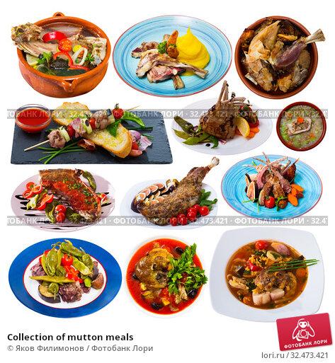 Купить «Collection of mutton meals», фото № 32473421, снято 8 июля 2020 г. (c) Яков Филимонов / Фотобанк Лори