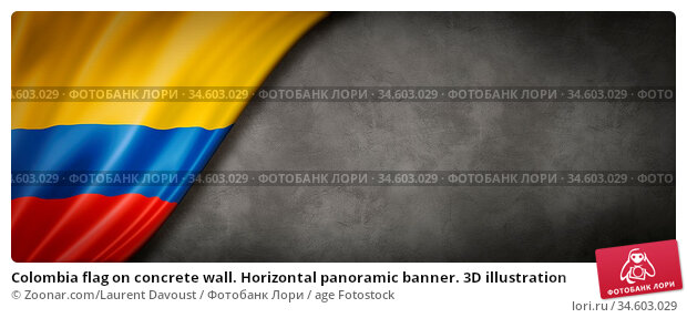 Colombia flag on concrete wall. Horizontal panoramic banner. 3D illustration. Стоковое фото, фотограф Zoonar.com/Laurent Davoust / age Fotostock / Фотобанк Лори