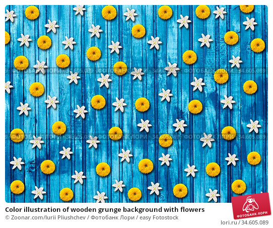Color illustration of wooden grunge background with flowers. Стоковое фото, фотограф Zoonar.com/Iurii Pliushchev / easy Fotostock / Фотобанк Лори