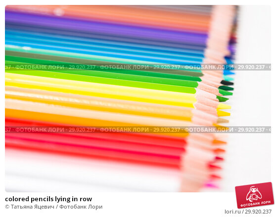 Купить «colored pencils lying in row», фото № 29920237, снято 11 января 2017 г. (c) Татьяна Яцевич / Фотобанк Лори