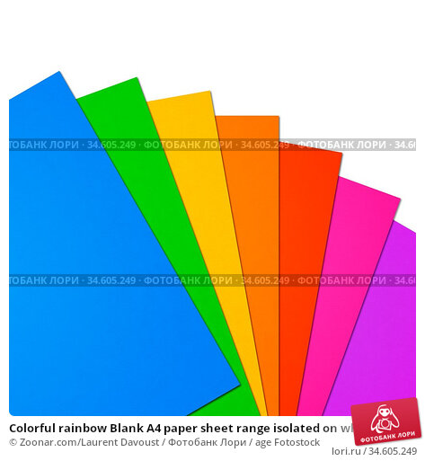 Colorful rainbow Blank A4 paper sheet range isolated on white background. Стоковое фото, фотограф Zoonar.com/Laurent Davoust / age Fotostock / Фотобанк Лори