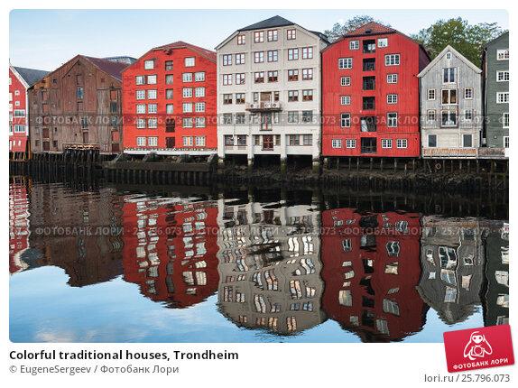 Colorful traditional houses, Trondheim, фото № 25796073, снято 18 октября 2016 г. (c) Евгений Сергеев / Фотобанк Лори