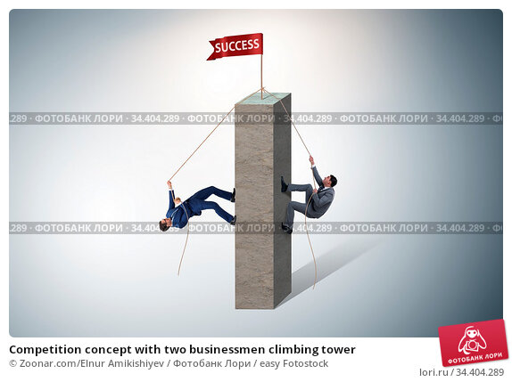 Competition concept with two businessmen climbing tower. Стоковое фото, фотограф Zoonar.com/Elnur Amikishiyev / easy Fotostock / Фотобанк Лори