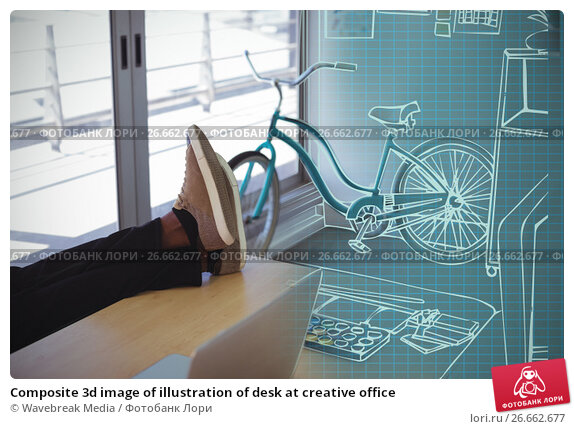 Composite 3d image of illustration of desk at creative office, фото № 26662677, снято 27 июля 2017 г. (c) Wavebreak Media / Фотобанк Лори