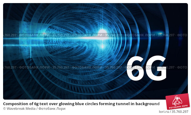 Composition of 6g text over glowing blue circles forming tunnel in background. Стоковое фото, агентство Wavebreak Media / Фотобанк Лори