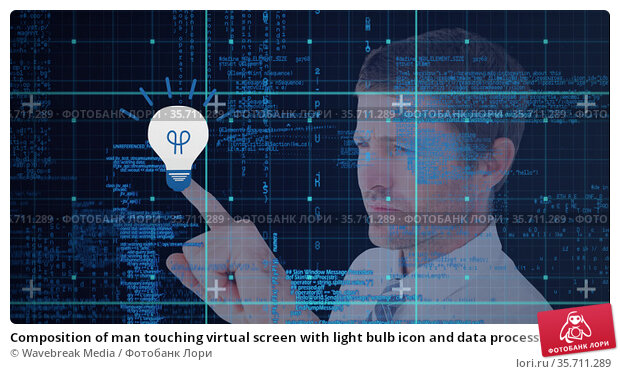 Composition of man touching virtual screen with light bulb icon and data processing. Стоковое фото, агентство Wavebreak Media / Фотобанк Лори