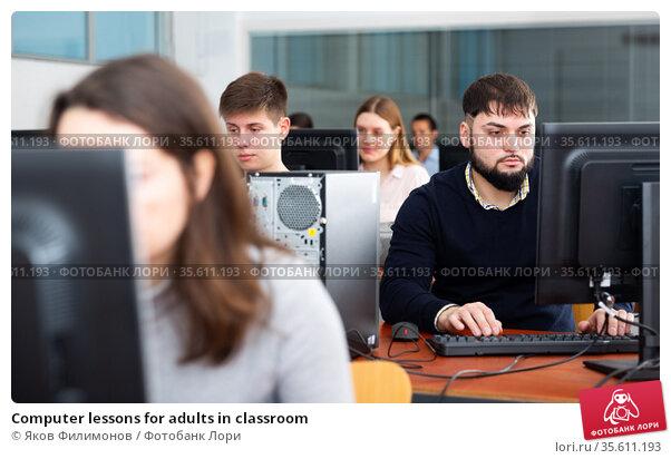 Computer lessons for adults in classroom. Стоковое фото, фотограф Яков Филимонов / Фотобанк Лори