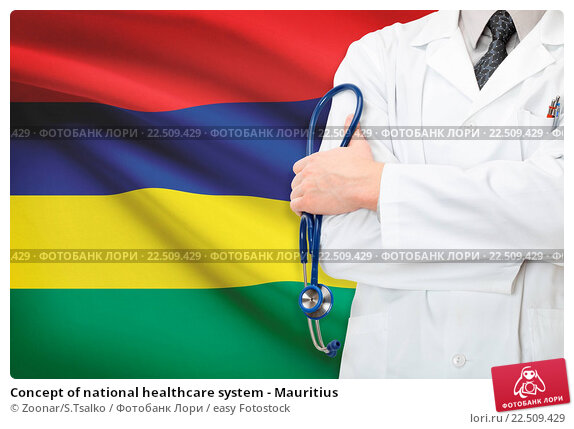 health system in mauritius Ayurvedic medicine (also called ayurveda) is one of the world's oldest medical systems it originated in india more than 3,000 years ago and remains one of the country's traditional health care systems its concepts about health and disease promote the use of herbal compounds, special diets, and.