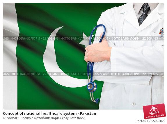 healthcare pakistan