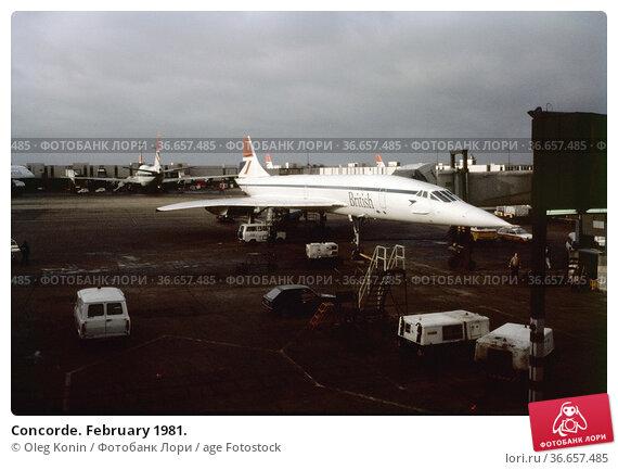 Concorde. February 1981. Редакционное фото, фотограф Oleg Konin / age Fotostock / Фотобанк Лори