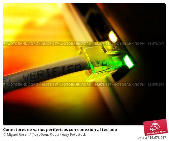 Купить «Conectores de varios periféricos con conexión al teclado», фото № 16678917, снято 31 марта 2020 г. (c) easy Fotostock / Фотобанк Лори