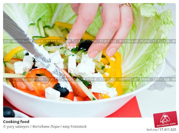 Люблю готовить салаты фото
