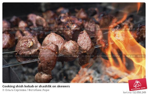 Cooking shish kebab or shashlik on skewers. Стоковое фото, фотограф Ольга Сергеева / Фотобанк Лори