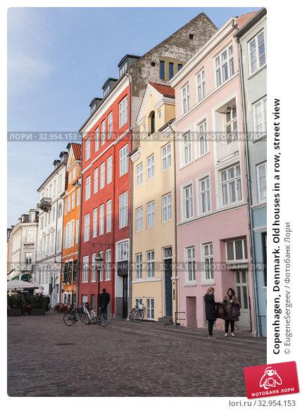Copenhagen, Denmark. Old houses in a row, street view (2017 год). Редакционное фото, фотограф EugeneSergeev / Фотобанк Лори
