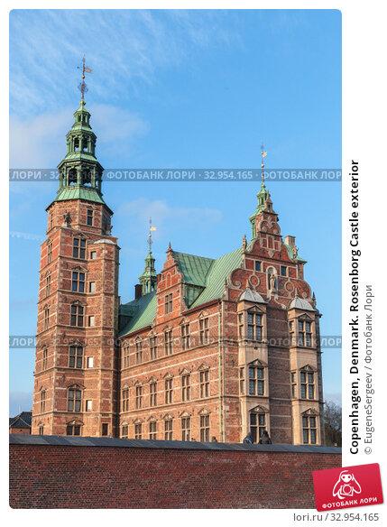 Copenhagen, Denmark. Rosenborg Castle exterior (2017 год). Редакционное фото, фотограф EugeneSergeev / Фотобанк Лори