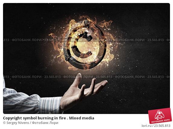 Купить «Copyright symbol burning in fire . Mixed media», фото № 23565813, снято 4 октября 2014 г. (c) Sergey Nivens / Фотобанк Лори