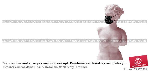 Coronavirus and virus prevention concept. Pandemic outbreak as respiratory... Стоковое фото, фотограф Zoonar.com/Waldemar Thaut / easy Fotostock / Фотобанк Лори