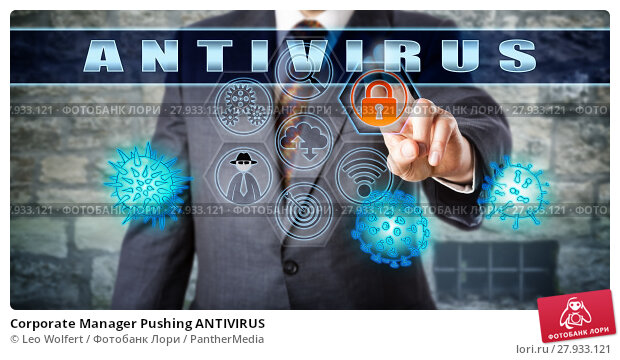 Купить «Corporate Manager Pushing ANTIVIRUS», фото № 27933121, снято 21 июля 2019 г. (c) PantherMedia / Фотобанк Лори