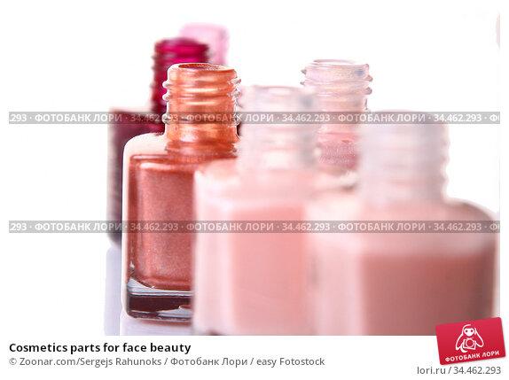 Cosmetics parts for face beauty. Стоковое фото, фотограф Zoonar.com/Sergejs Rahunoks / easy Fotostock / Фотобанк Лори
