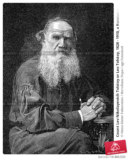 an analysis of the topic of lev nikolayevich and count tolstoy Leo tolstoy was born in the town of yasnaya polyana, russia, in a landowning family his mother, princess volkonskaya, died when he was two years a restless and high-spirited youth, he soon tired of the country and spent the next several years in st petersburg and moscow, living a profligate life.