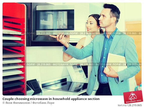 Купить «Couple choosing microwave in household appliance section», фото № 28219865, снято 15 июня 2017 г. (c) Яков Филимонов / Фотобанк Лори