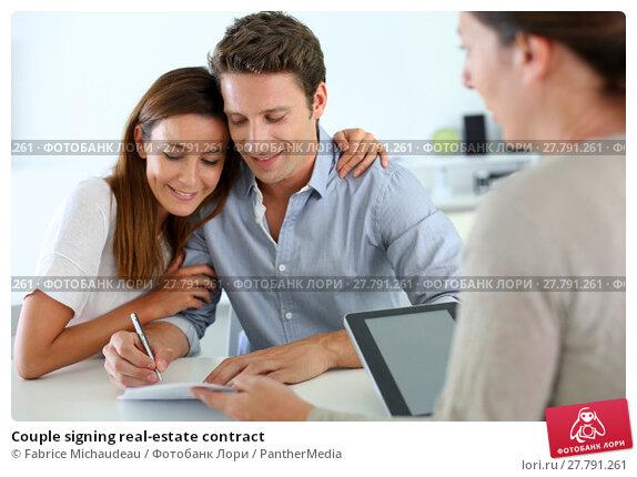 Купить «Couple signing real-estate contract», фото № 27791261, снято 16 октября 2018 г. (c) PantherMedia / Фотобанк Лори