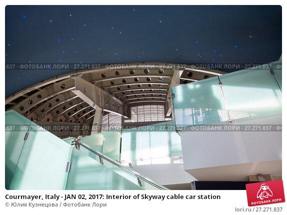 Купить «Courmayer, Italy - JAN 02, 2017: Interior of Skyway cable car station», фото № 27271837, снято 2 января 2017 г. (c) Юлия Кузнецова / Фотобанк Лори