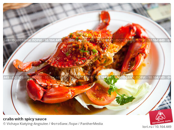 Рецепты с мясом краба с фото