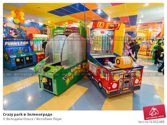 Crazy Park, Зеленоград - отзывы о ресторанах - TripAdvisor