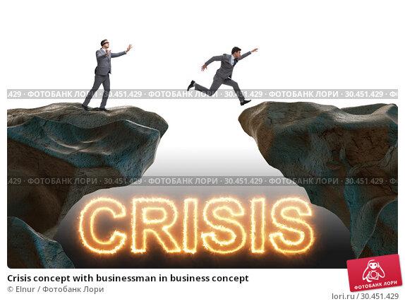 Crisis concept with businessman in business concept. Стоковое фото, фотограф Elnur / Фотобанк Лори
