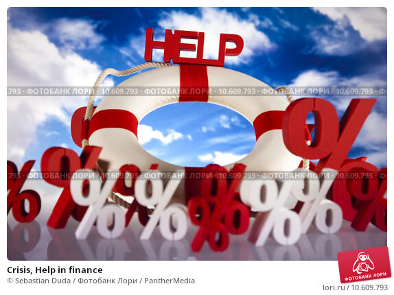 Crisis, Help in finance . Стоковое фото, фотограф Sebastian Duda / PantherMedia / Фотобанк Лори