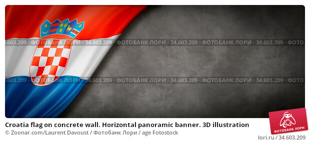 Croatia flag on concrete wall. Horizontal panoramic banner. 3D illustration. Стоковое фото, фотограф Zoonar.com/Laurent Davoust / age Fotostock / Фотобанк Лори